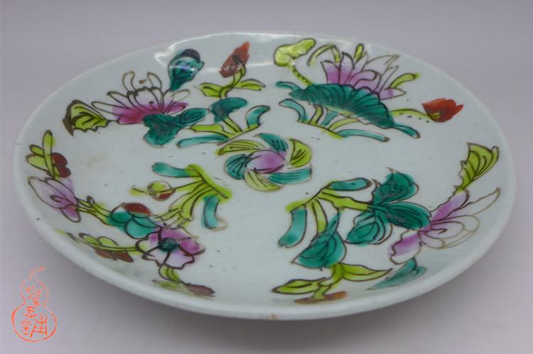 Vintage Famille-rose Plate D