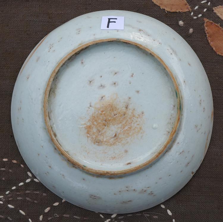 Vintage Famille-rose Plate F