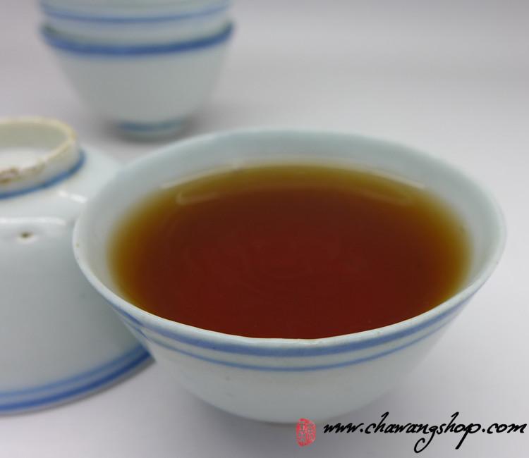 Vintage (ROC) Jingdezhen Shuang Quan 双圈 Cup 45cc