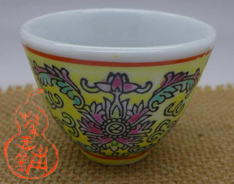 """Jingdezhen Vintage Hand Painted Tea Cup """"Yang Lian"""" 50cc"""