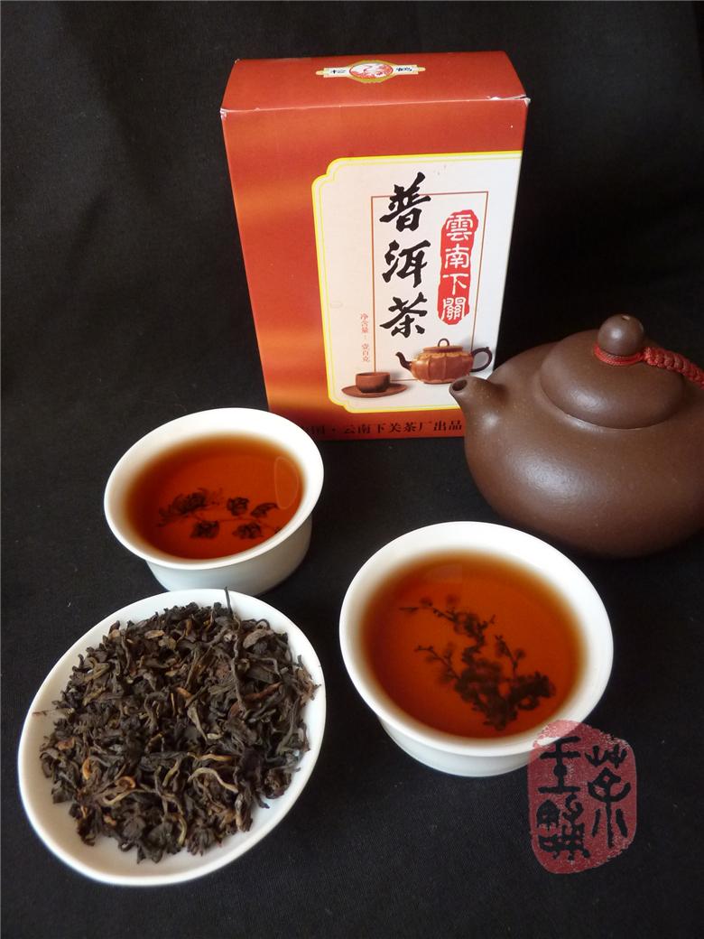 2004 Xiaguan Loose Ripe Puerh Tea 100g 2