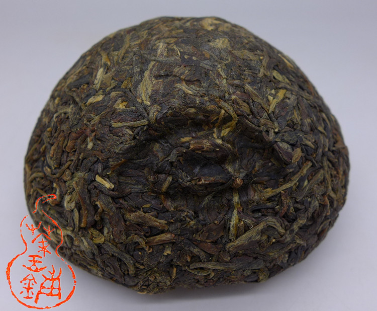 2005 Xiaguan Jia Ji Raw Tuocha 100g