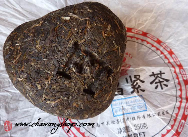 2012 Xiaguan FT Flame Mushroom (Jin Cha) Raw Puerh Tea 250g