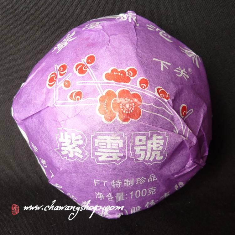 2012 Xiaguan  FT Zi Yun Hao Raw Tuo 100g