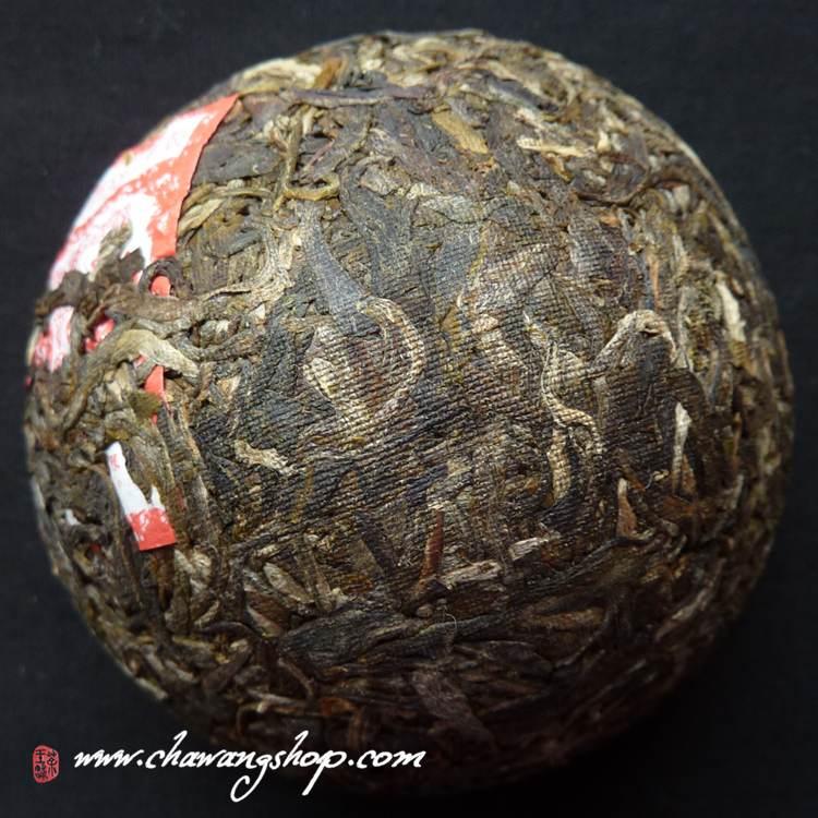 2012 Xiaguan TF Snake Tuo Cha Raw Puerh 150g