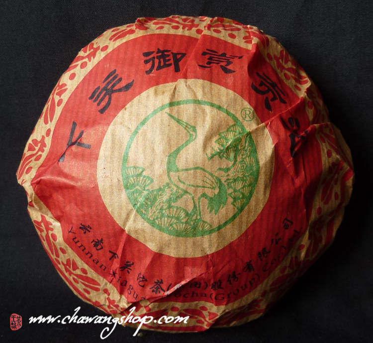 2012 Xiaguan TF Yushang Gong Tuo Raw 200g