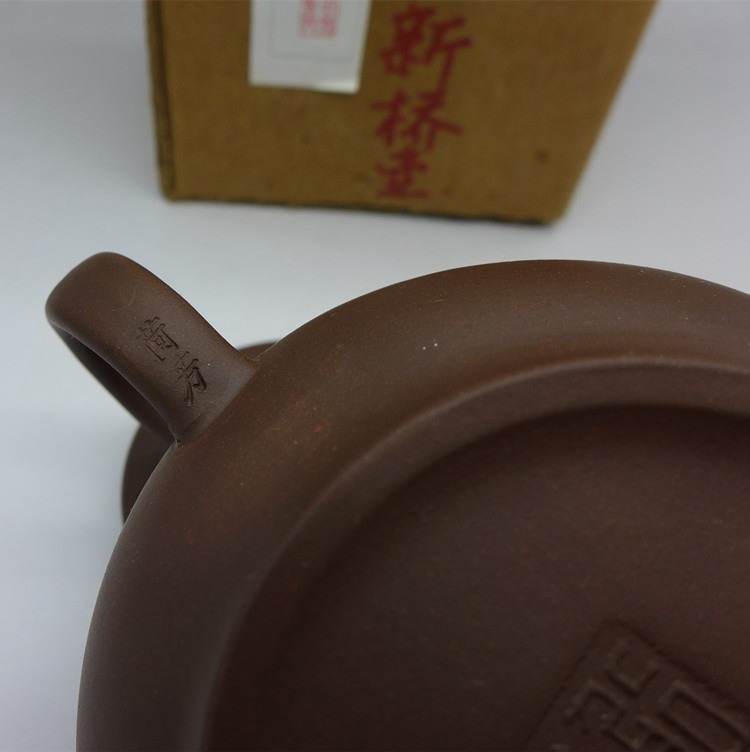 1980s Factory 1 Zini Clay Shang Xin Qiao 上新桥 180cc