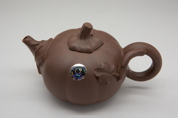 1990s Factory 1 Laser Sticker Zi Ni Pumpkin Teapot 镭射牌 南瓜 175cc