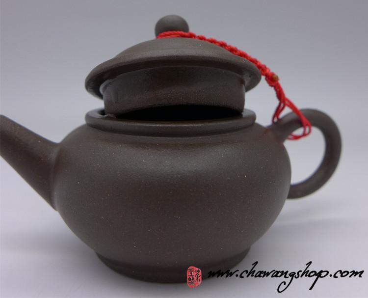 1990s Zi Ni clay Shui Ping Hu 30cc