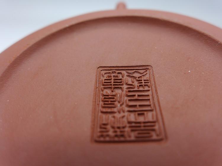 """90s Hong Ni """"Fat Shui Ping"""" Teapot 160cc"""