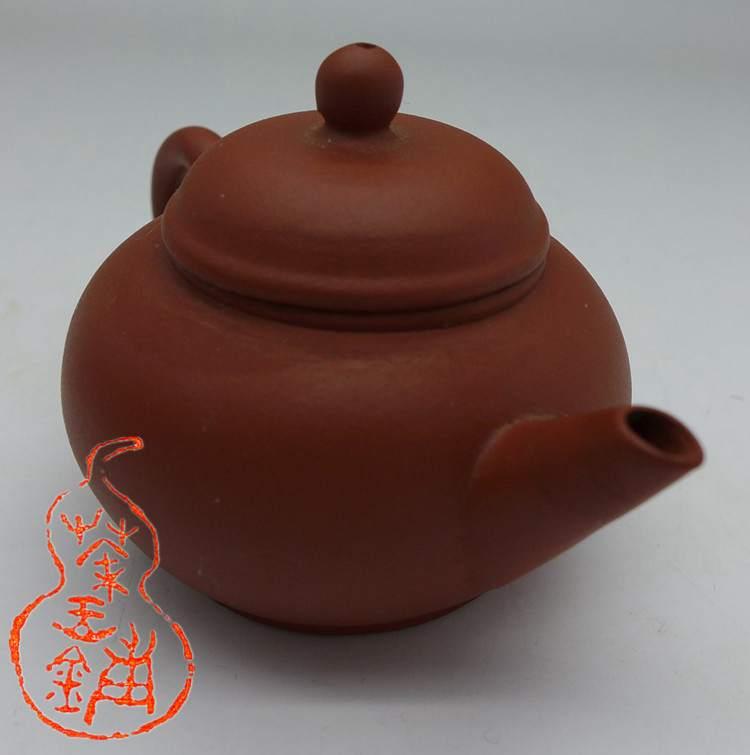 90s Hong Ni Shui Ping Teapot 45cc