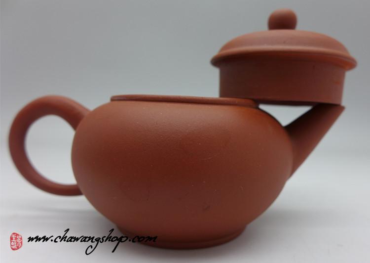 90s Hong Ni Shui Ping Teapot 65cc