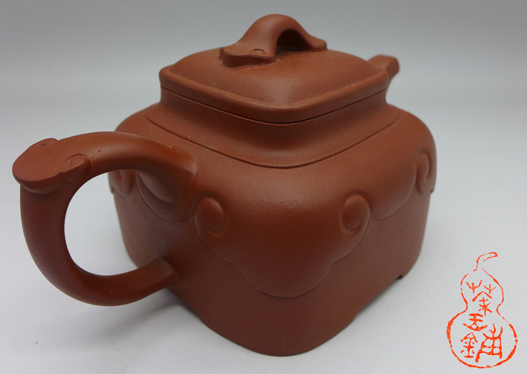 Early 2000s Factory 1 Hong NI Clay Si Fang Ru Yi Teapot 四方如意 210cc