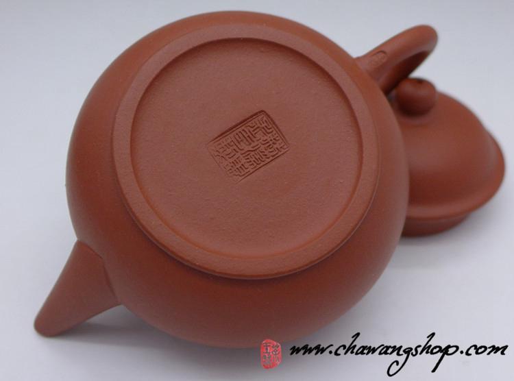 Early 2000s Hong Ni Shuiping Teapot 105cc