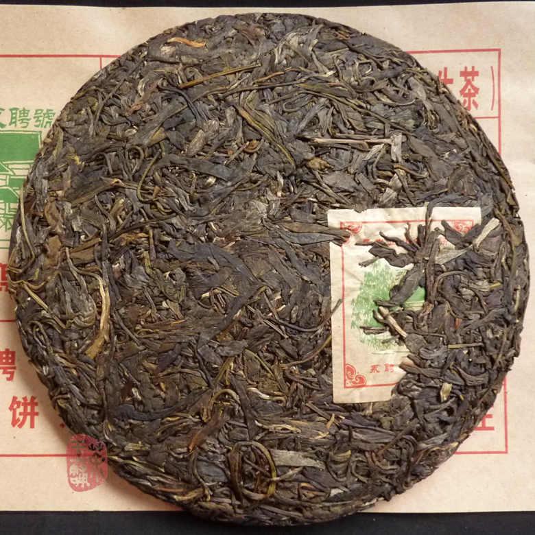 2007 Yiwu Zheng Shan Gu Hua Bing Raw Puerh Cake 400g