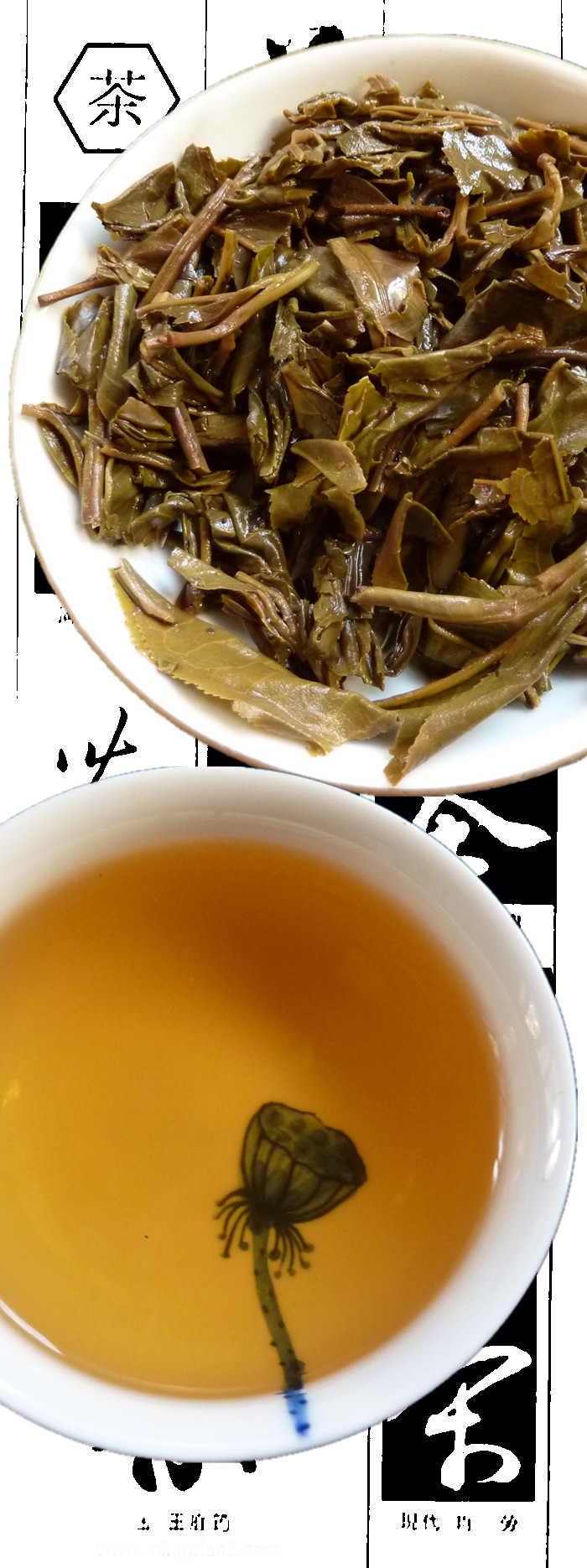 2008 Yong Pin Hao Yiwu Zhen Shan Spring Raw Puerh Tea Brick 250g