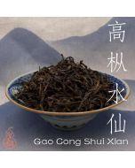 2015 Wu Yi Old Bush (Gao Cong) Shui Xian Oolong 25g