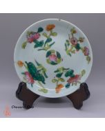 Vintage Famille-rose Plate A