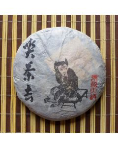 2017 Chawangpu Jingmai Da Zhai Puerh Tea 200g