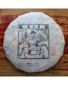 2015 Chawangpu Youle Puerh Tea 400g