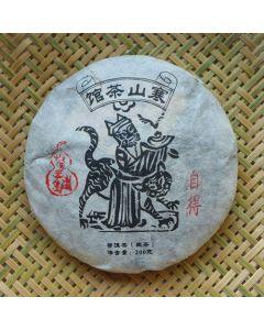 """2017 Chawangpu Jinggu """"Zi De"""" Gushu Puerh Tea 200g"""