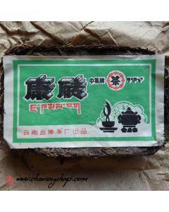 1985 CNNP Yunnan Large Leaves Kang Zhuan - Aged Tibetan Brick 500g