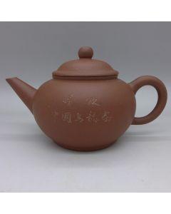 1990s Zini Shuiping Pot 135cc
