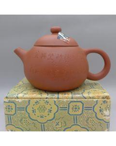 1992 Factory 1 Hong ni Xishi teapot