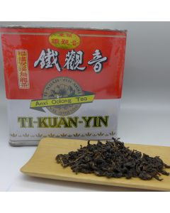 1996 Anxi  Traditional Tieguanyin in iron box 25gr.sample