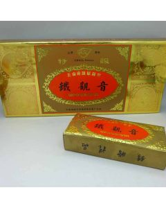 "1996 Traditional ""Golden Buddha"" Superfine Tieguanyin 50g"