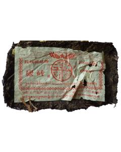 1994 Ya´an Kang Zhuan (Tea Brick for tibetan market) 450g