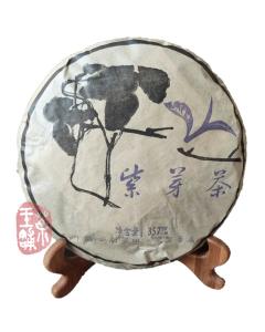 2005 Ximeng Zi Ya Cha Raw 357g