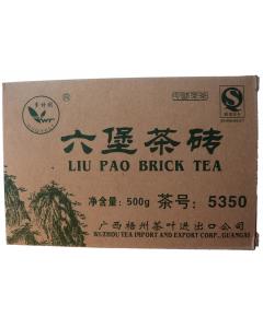 "2005 Duoteli Brand ""5350"" Liu Pao Brick Tea 500g"