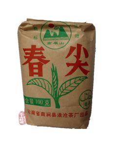 """2005 Gao Yuan Shan """"Chun Jian"""" in paper bag 100g"""