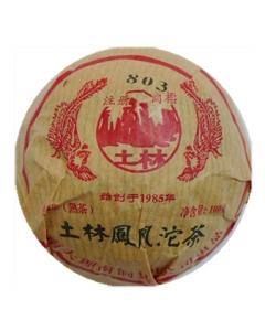 08 Tu Lin Feng Huang Tuo Cha (803)