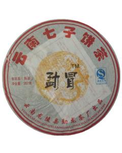 2007 Mengmao Yunnan Qi Zi Bing Cha