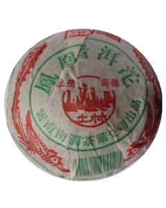 2006 Jin Hao Feng Huang Ripe Puerh Tuo Cha 100g