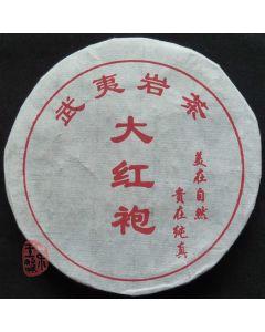 2005 Wuyi Dahongpao Xiao Bing 100g