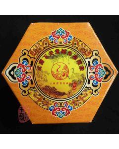 2011 Xiaguan Lao Shu Sheng Tai Tuo Cha Raw Puerh 100g
