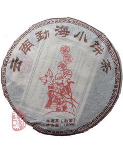 """2011 """"Zi Qi Dong Lai"""" Ripe Puerh Cake 150g"""