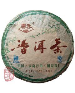 """2007 Jingmai Qiao Mu """"0502"""" Raw Puerh cake 357g"""