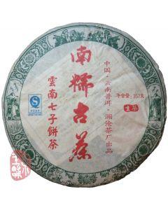 2010  Nannuoshan Gu Cha 357g - Early spring stone press raw puerh cake from Nannuo mountain