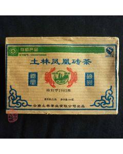 2010 Tulin Wuliangshan Organic Raw Puerh Brick 100g