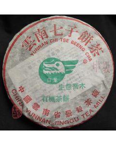 """2003 Jinggu Bai Long Organic Raw Puerh Cake """"Jia Ji"""" 357g"""