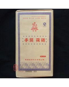2011 Shaanxi Shouzhu (Hand made) Jingwei Fu Zhuan 100g