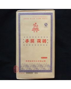 2011 Shaanxi Jingwei Fu Brick Tea 50g