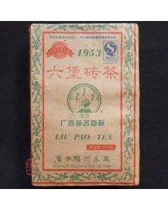 "2009 ""Three Cranes"" Brand Liubao Tea Brick ""YiJi"" 250g"