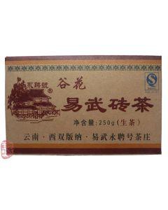 """2007 Yong Pin Hao Yiwu """"Gu Hua"""" Zhuan Cha 250g"""