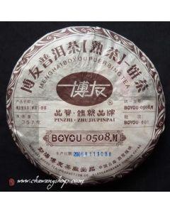 2005 Boyou TF 0508M Ripe Puerh Cake 357g