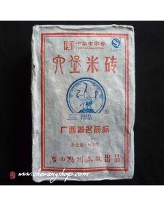 "2009 ""Three Cranes"" Brand Liubao Mi Zhuan 100g (Sample)"